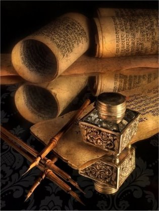 2012-JUL-Language-Scroll